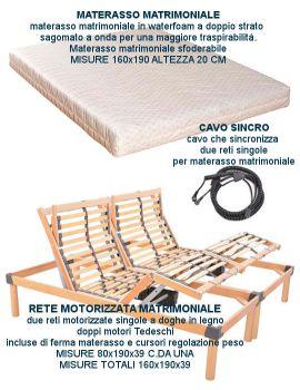 RETE ELETTRICA MATRIMONIALE MOTORIZZATA + MATERASSO WATERFOAM
