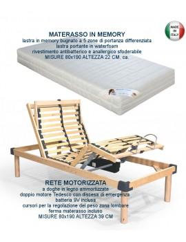 RETE ELETTRICA DOGHE IN LEGNO MOTORIZZATA + MATERASSO MEMORY